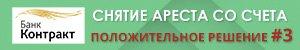 http://legalpanda.com.ua/docs/kontrakt-3.pdf