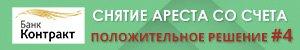 http://legalpanda.com.ua/docs/kontrakt-2.pdf