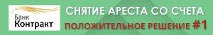 http://legalpanda.com.ua/docs/kontrakt-1.pdf